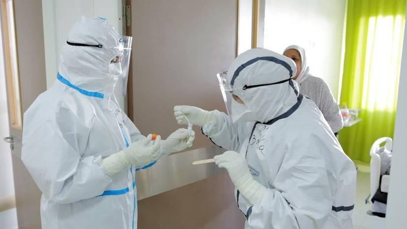 Число случаев коронавируса в Марокко достигло 197 481