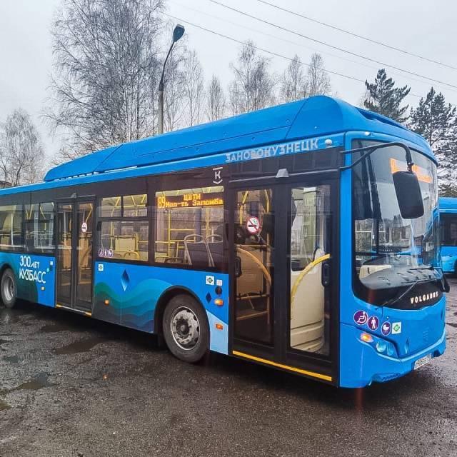 В Новокузнецке новые автобусы досрочно вышли на маршруты
