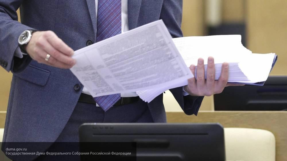 Закон о новом порядке формирования правительства приняли в Госдуме РФ
