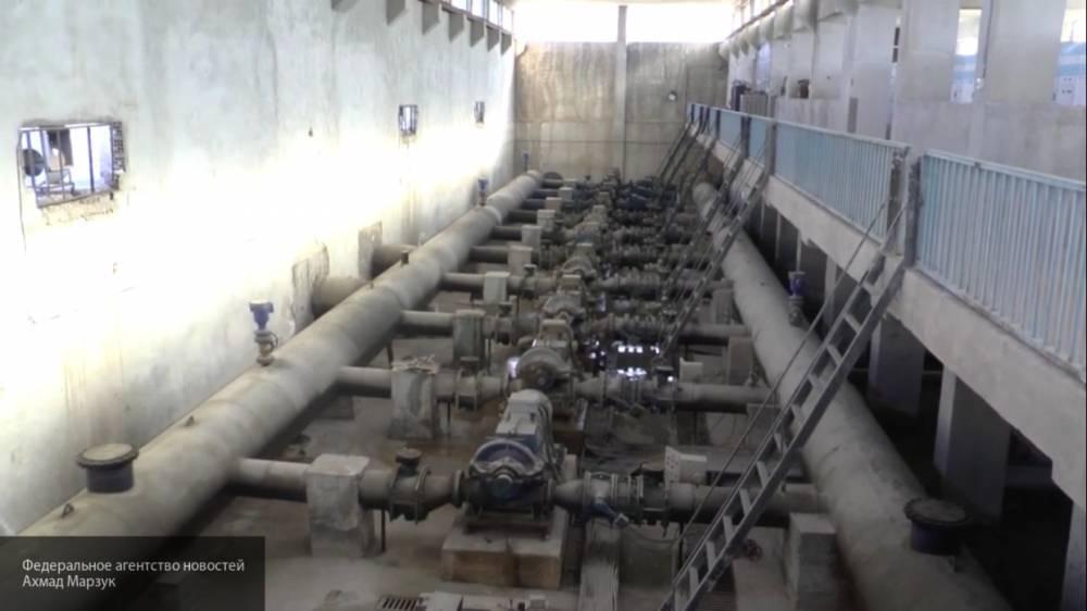 Власти Сирии восстановили подачу электричества на станцию водоснабжения