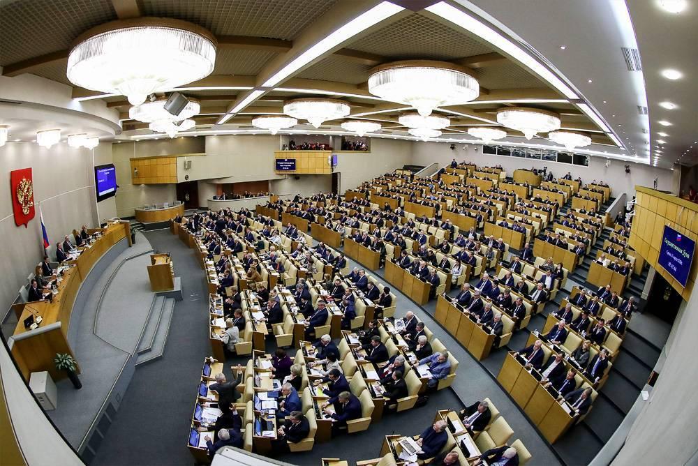 Госдума приняла в первом чтении долгожданный для зарубежных соотечественников закон
