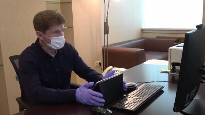 Ограничительные меры из-за коронавируса продлены в Приморье до 1 июня