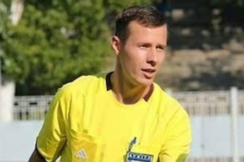 Юрий Иванов будет судить финал Кубка Украины
