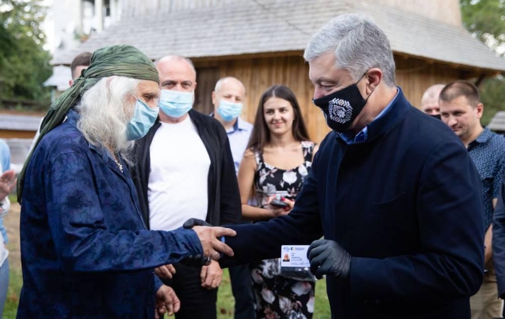 Новости украины в фотографиях