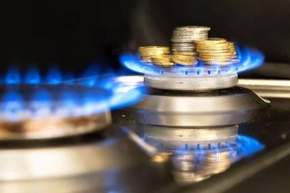 В Украине газ определили социально значимым товаром: что это значит