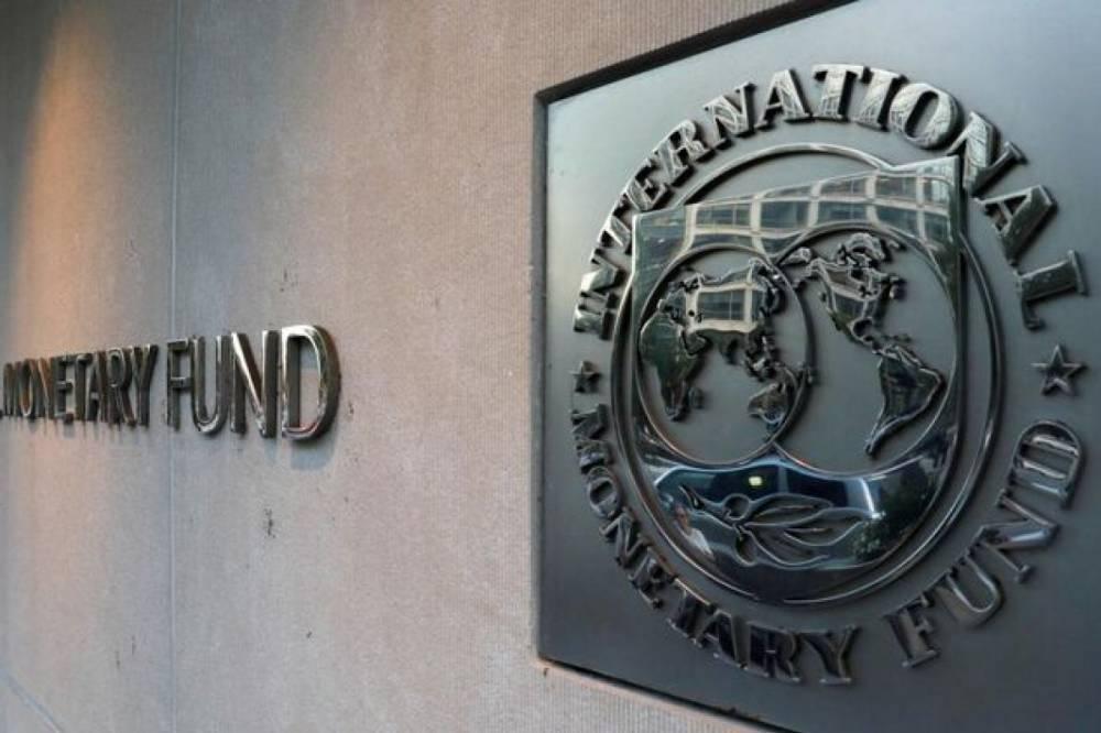 Стало известно, когда Украина планирует отказаться от денег МВФ