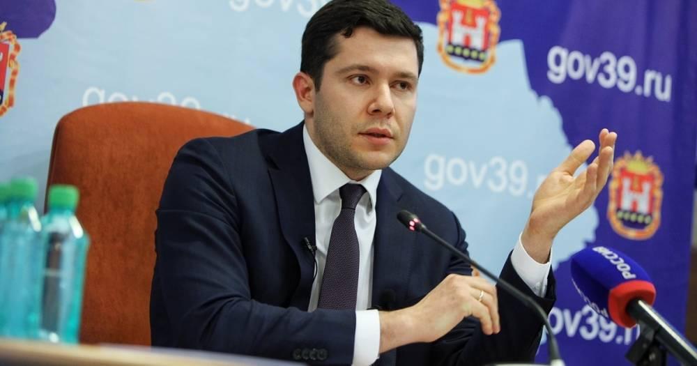 Алиханов после заявлений Литвы о наращивании военной мощи в Калининграде отметил, что область ждёт туристов ЕС