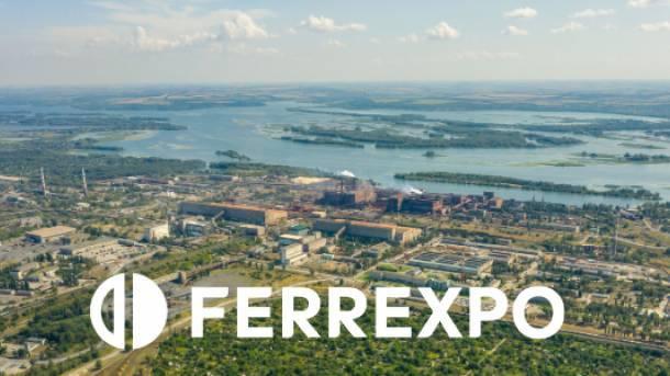 ESG рейтинг FERREXPO вырос до уровня ВВВ
