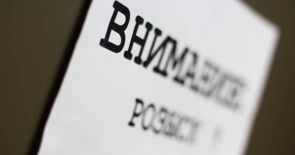 Ушёл из школы и пропал: в Калининграде ищут восьмилетнего мальчика