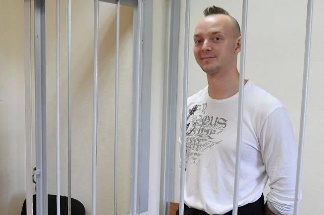 Арестованному за госизмену Ивану Сафронову сменили сокамерника