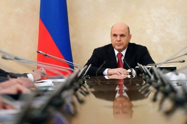 Должность первого замминистра транспорта РФ займет Андрей Костюк