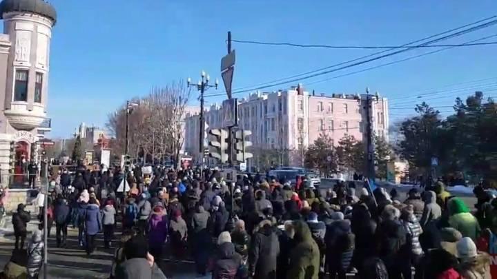 В Хабаровске и Владивостоке поддержать Навального вышли несколько сотен человек