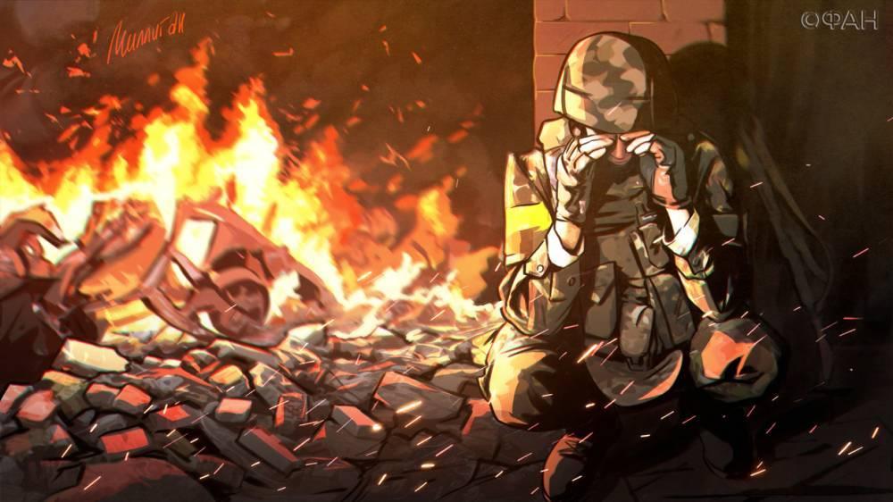 Донбасс сегодня: на ВСУ тестируют неизвестную вакцину, солдаты Киева сожгли свой блиндаж
