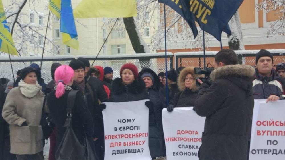 Жители Украины шокированы первыми квитанциями за ЖКУ в этом году