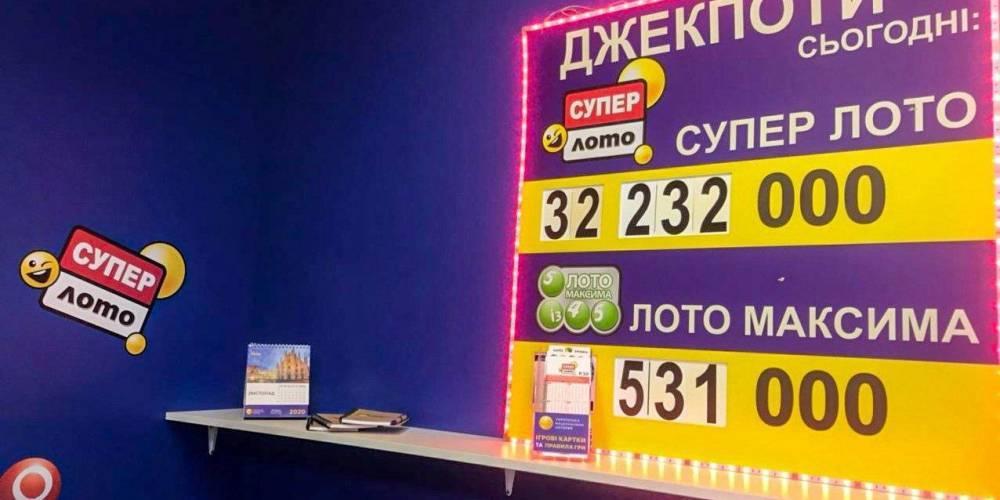 Самый крупный выигрыш: в Украине сорвали джекпот в 33 млн грн