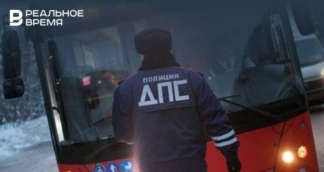 В Казани ГИБДД проведет очередные массовые проверки автобусов