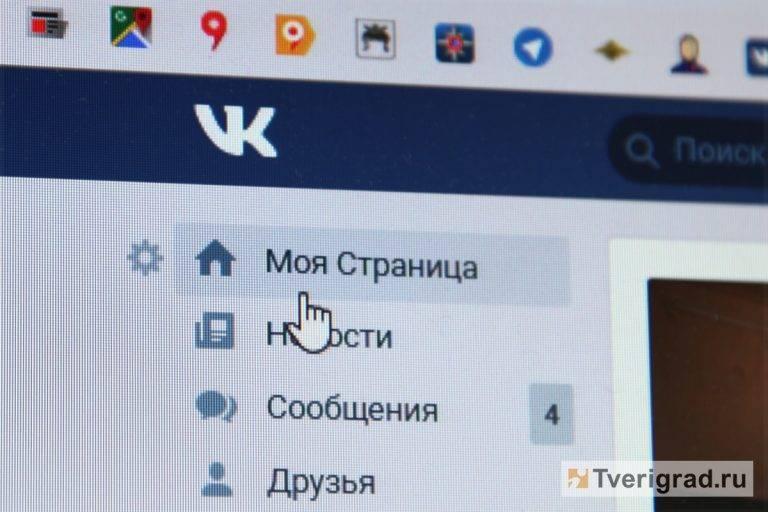 Житель Твери призывал к экстремизму в интернете