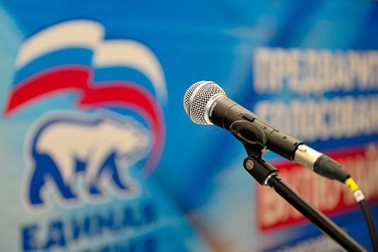 В Тверской области на праймериз «Единой России» подано 26 заявок