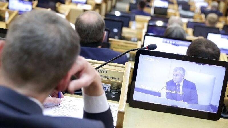 Человек и паровоз: зачем губернатор Пермского края Махонин собрался в Госдуму