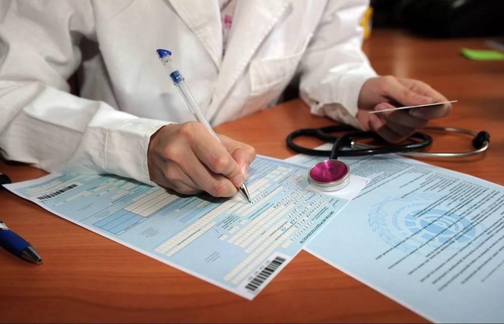 Украинцы не останутся без выплат по больничным: Верховная Рада исправила законодательную ошибку