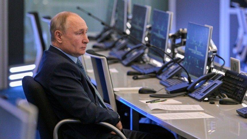 Путин: власти должны получать не «причесанные», а объективные данные о проблемах