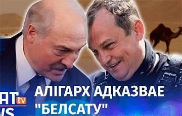 Окружение Лукашенко пользуется табачным офшором в Саудовской Аравии