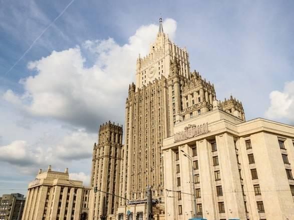 Россия объявила персоной нон грата сотрудника посольства Северной Македонии