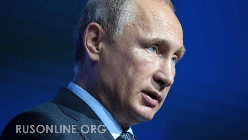 Почему Путин заговорил с США жестко
