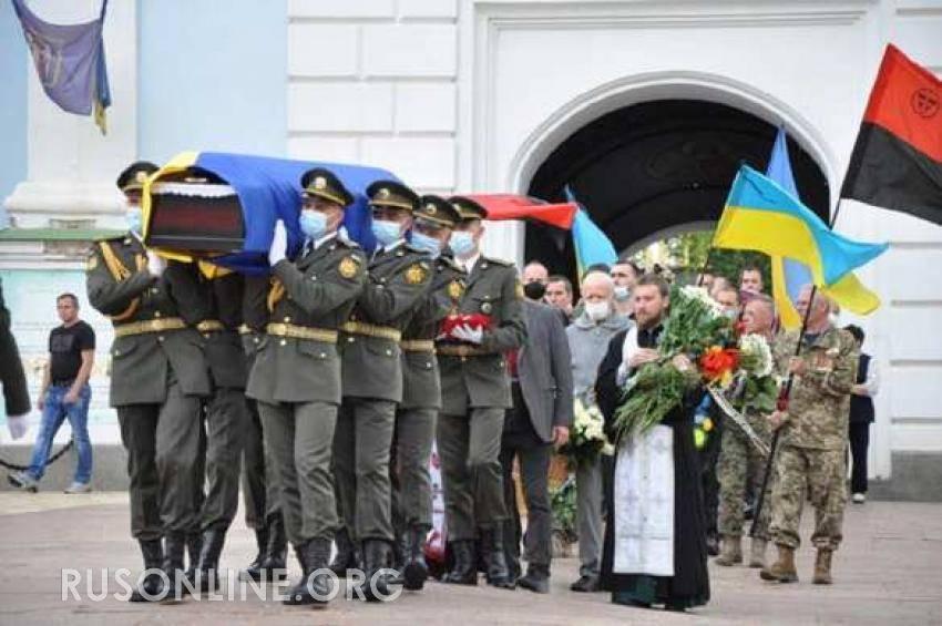 «Просто обалдеть»: Президентский полк участвовал в похоронах ветерана СС (видео)