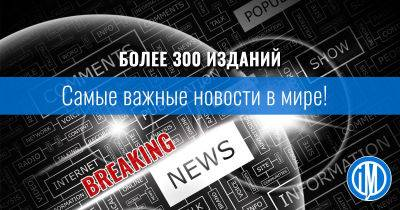 Вильфанд предупредил о смерчах рядом с Сочи и снеге в Иркутской области