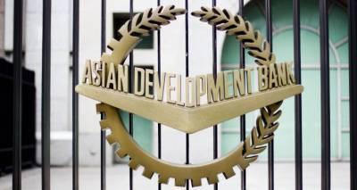 Азиатский банк развития одобрил Грузии кредит в 150 миллионов долларов
