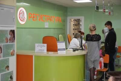 11 врачей трудоустроили в этом году в детскую поликлинику Южно-Сахалинска