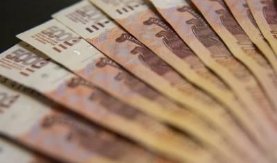 Для поддержки безработных дополнительно выделено 35 миллиардов рублей