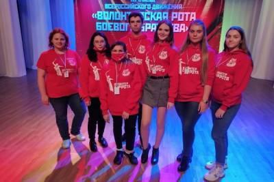 Смоленские волонтеры в числе добровольцев со всей страны развернули самую большую Георгиевскую ленту в мире