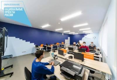 Программирование и VR-технологии: в Киришах открыли первый «IT-cube»
