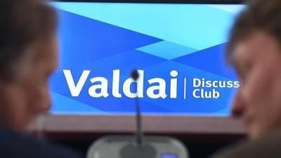 «Интересное выступление»: Песков анонсировал речь Путина на Валдайском форуме