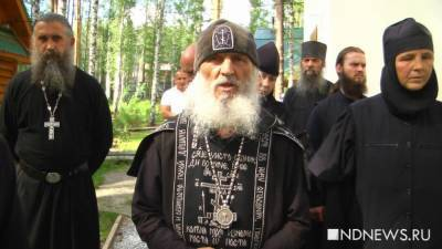 Патриарх Кирилл отлучил Сергия от церкви