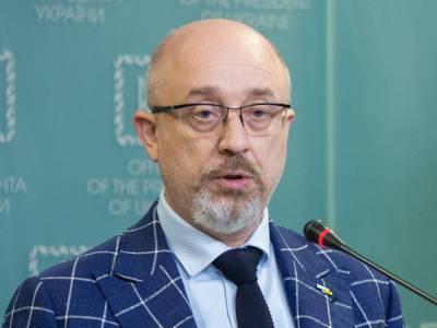 Резников рассказал о проблеме минских соглашений
