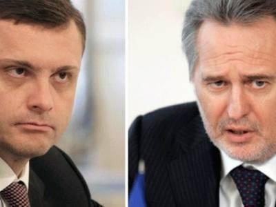 Фирташ и Левочкин организовали Януковичу Майдан за потерю контроля над таможней в 2013 году – эксперт