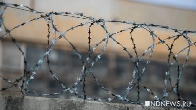 Шведский мафиози попросил облегчить ему условия пребывания в тюрьме или вообще отпустить на свободу