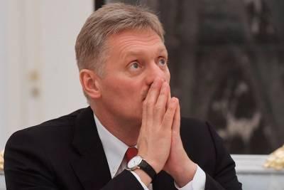 Песков удивился, почему желание Навального вернуться домой, подается как геройство, ведь ему здесь спасли жизнь