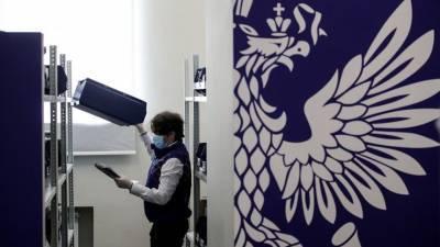 Почта России может начать выставлять счета за ЖКХ в Петербурге