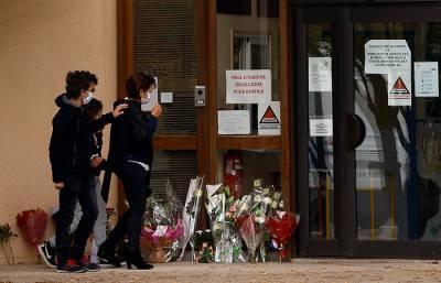 Убийство учителя во Франции: полиция задержала четырёх школьников