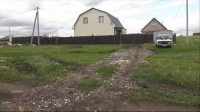 В Башкирии рассказали, как получить 250 тыс рублей вместе земли