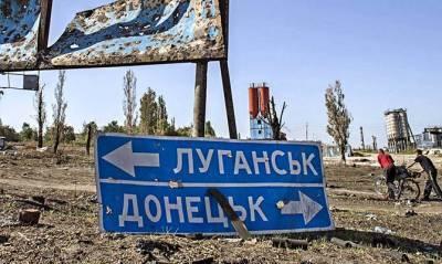 Украинцы считают главными проблемами войну, коррупцию и безработицу