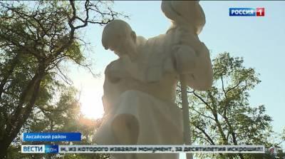 Вернуть имена: как в Аксайском районе восстанавливают истории погибших советских воинов