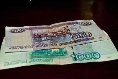 Смоленщина получит 120 миллионов рублей для пособий безработным