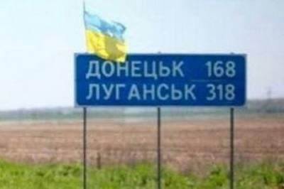 Прекращение огня и выборы: Кравчук назвал этапы реинтеграции Донбасса