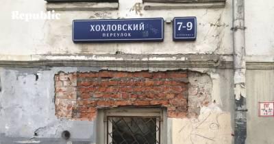 . В сердце старой Москвы собираются проводить «регенерацию», то есть убить последнюю сохранившуюся историческую среду