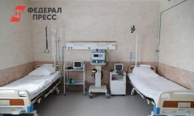 В Госдуме раскритиковали США за утилизацию российских аппаратов ИВЛ